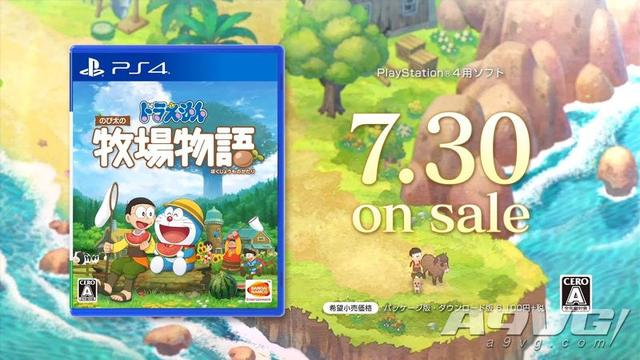 《哆啦A梦 牧场物语》PS4版最新TVCM影像 7月30日发售