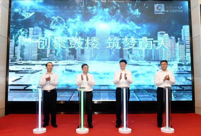 张敬华:支持高校就是支持创新,就是推动南京高质量发展