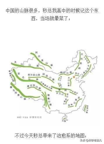 中国地图全图(河流水系分布图)_中国地图查询