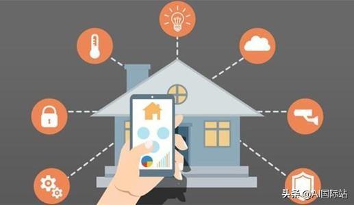 智能家居如何更健康的发展 智能家居安全是供应商和消费者的责任