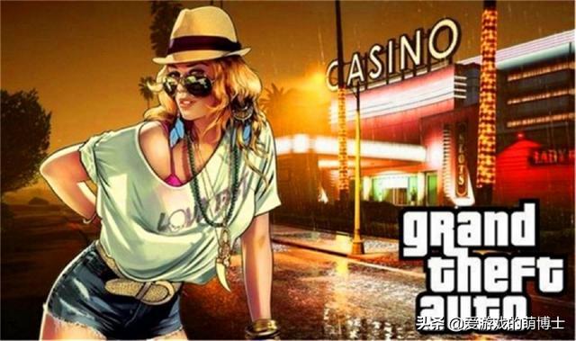 大量外挂玩家群魔乱舞,《GTA5》免费活动造成恶果