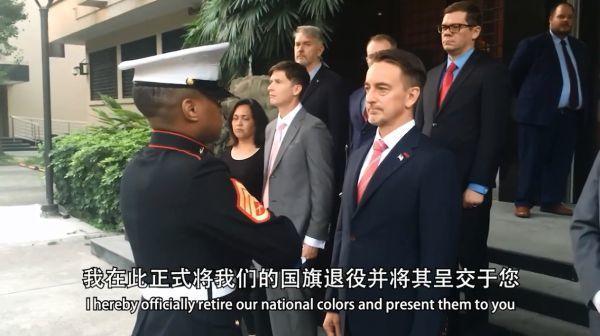 成都总领馆关闭后,美国驻华大使馆发了这样几条微博
