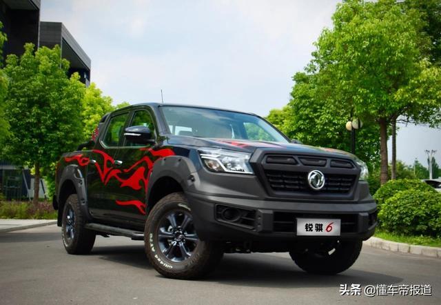 新车 | 郑州日产锐骐6越野版开启预订 预售14.48万元起