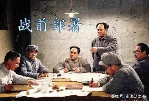 平津战役地图刘亚楼