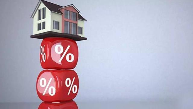 还房贷还能少还?房贷利率是什么?关于房贷一定要明白的3大知识