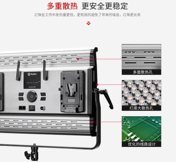 如何挑选LED影视灯?选择图立方LED影视灯的10大理由