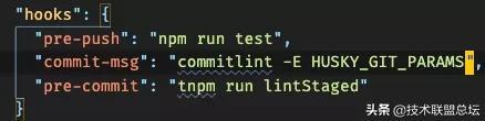 小程序进阶之路:跨平台开发避坑指南