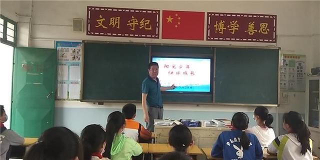 含山县昭关中心学校开展心理健康教育主题班会