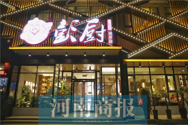 """开业俩月,月营业额突破80万!在郑州,他们生意为啥这么""""火"""""""