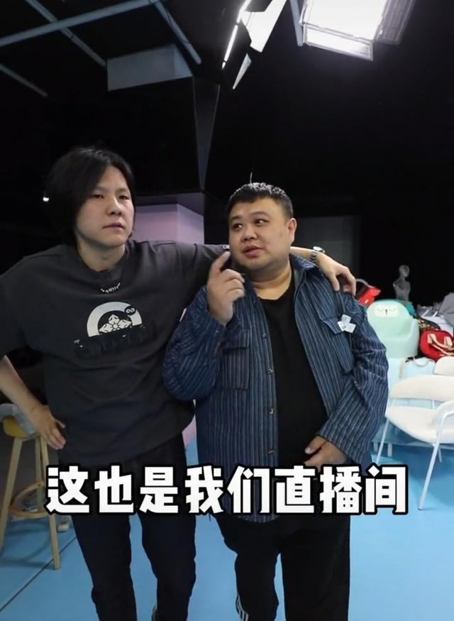 极限挑战上海裁缝店