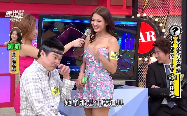 yy6619_台湾综艺有多好笑这个梗众所周知,那么台湾综艺有多好笑呢