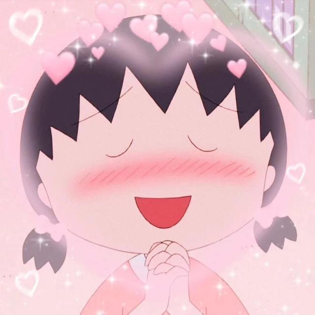 高清超萌的可爱头像卡通樱桃小丸子图片 小丸子和熊_... _美头网