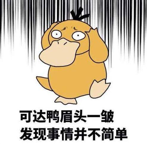 历时22年小智皮卡丘终夺冠 口袋妖怪 ACG资讯 第4张