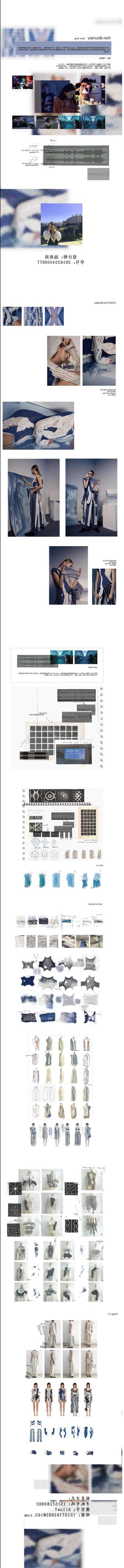 「浪里,个浪」2020浙江理工大学服装学院毕业设计展6.1