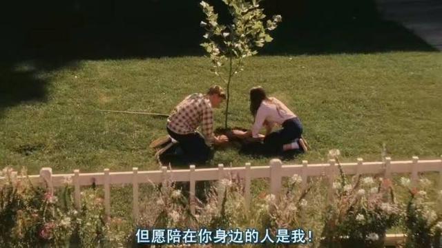 《怦然心动》真是我最最最喜欢的一部电影了