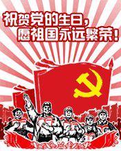今日起中國飼料全面禁抗,湖南百宜為您保駕護航