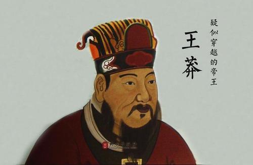 你不信汉朝的王莽是穿越者?专家已点明是近代科学家彭加木。