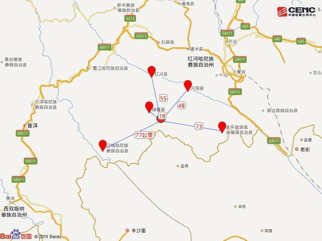 云南红河州绿春县发生4.4级地震