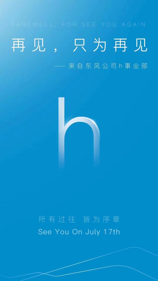 Nice车圈日报|宝马iX3将于7月14日全球首发,广汽本田6月销量大增