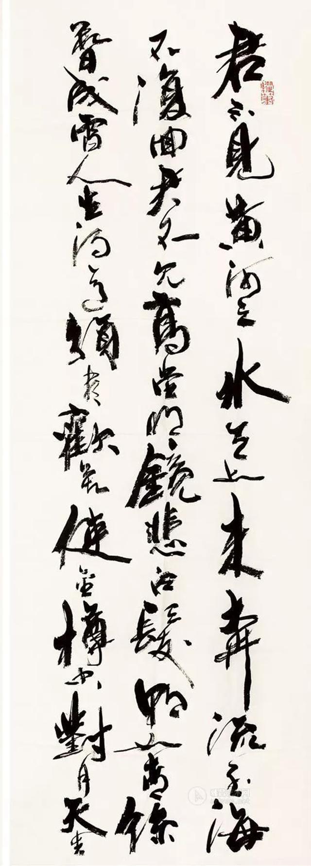 周慧珺1979年行书书法四幅