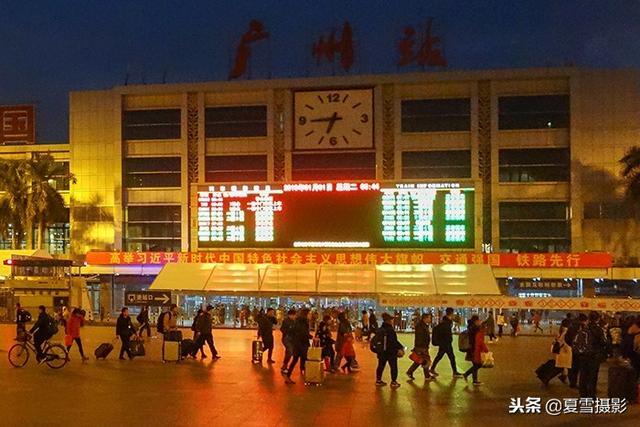 广州火车站真实的照片