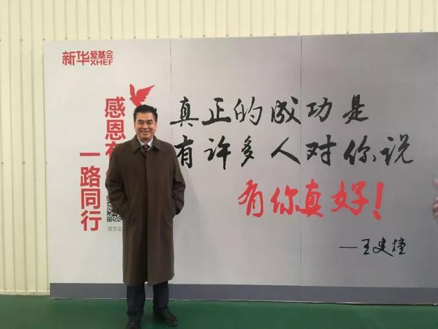 """高考喜報  2019屆""""撿回珍珠計劃""""6550名學子升入大學"""