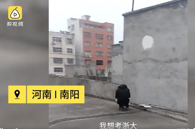 励志!河南高三学生爬屋顶蹭网上课