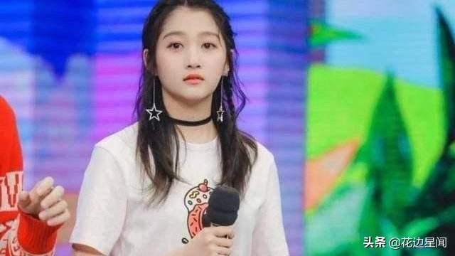 华晨宇的女朋友图片