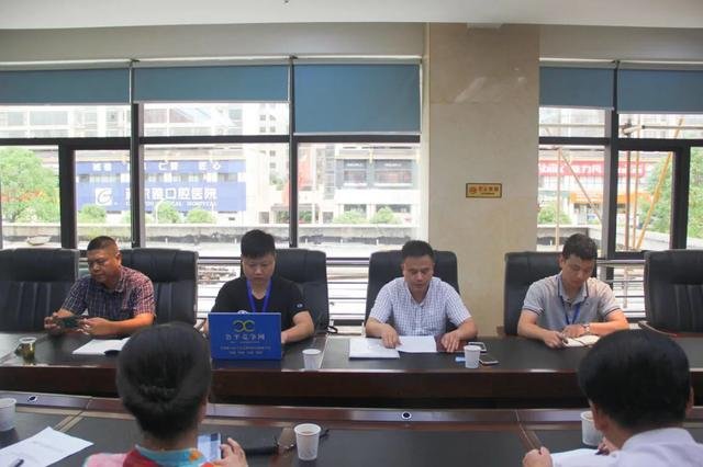 衡阳市公平竞争审查第三方评估工作持续推进中……