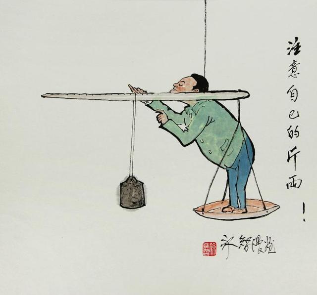 鱼虾蟹卡通图片