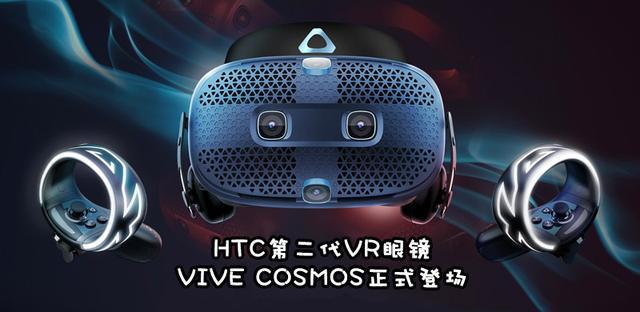 无陀螺,不VR!解读陀螺仪在VR场景中的作用