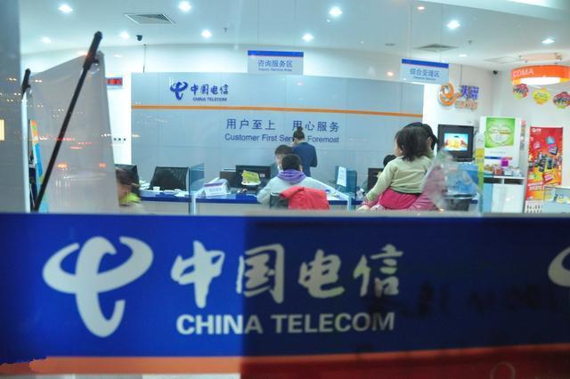 中国电信反击了,20元+221GB流量+400分钟,网友:价格感人