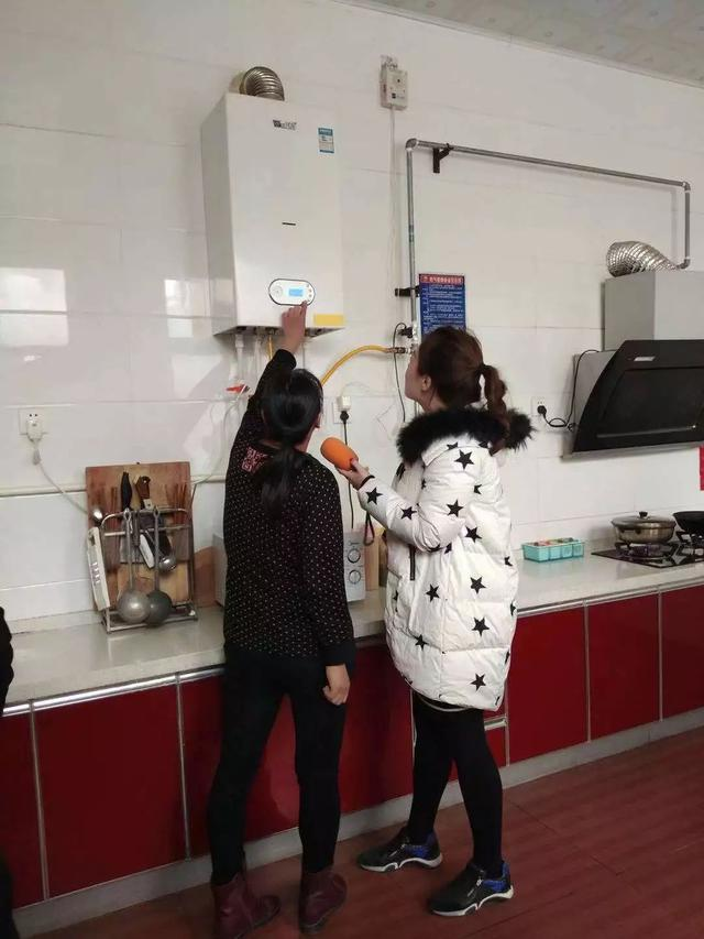 中国天然气集团招聘
