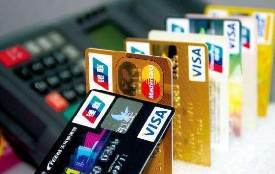 必看!正确使用信用卡的8个方法