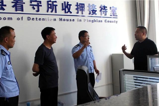 榆林市公安局监管支队长贾鹏一行来定边督导检查监所管理工作