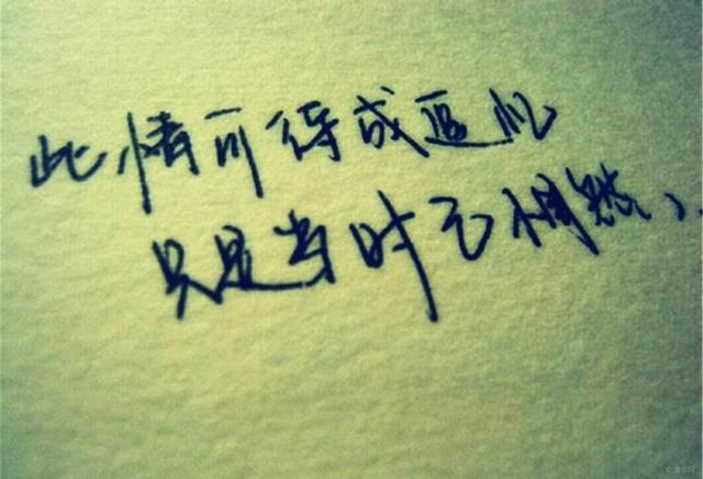 每天一首古读词:沧海月明珠有泪,蓝田日暖玉生烟