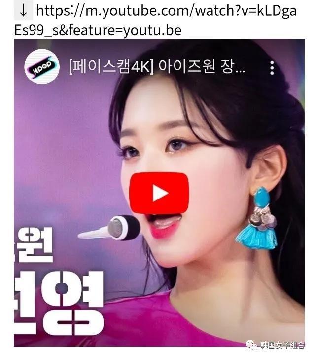 女爱豆FACE直拍TOP15