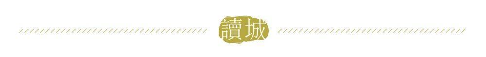 """〔读城〕隈研吾:在成都感受到""""一种汉诗的韵律"""""""