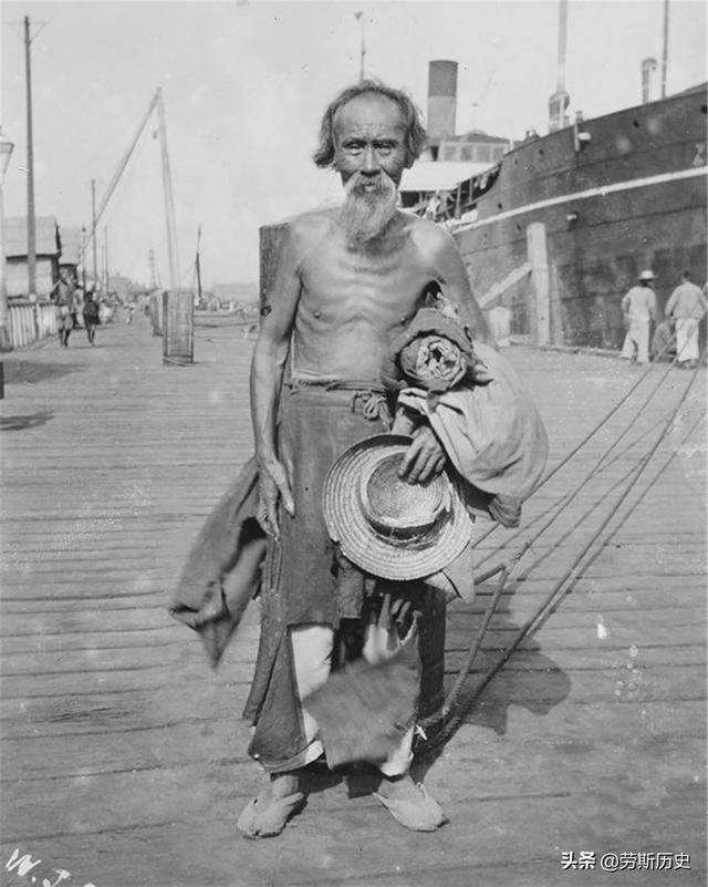 10张晚清穷人的真实老照片:百年国耻不堪回首,每一张都令人心酸