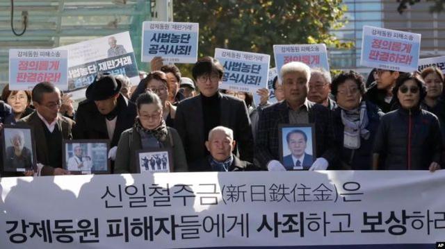 韩国法院明天将拍卖日本企业资产,日方警告将采取严厉反制措施
