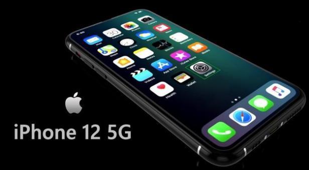 iPhone12蓄势待发!高调曝光6大信息,这才是iPhone