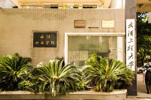 透过镜头,细数武汉工程大学几何魅力