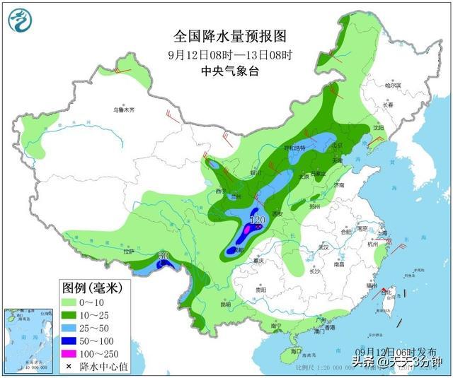 中央卫星云图1-7天降水量