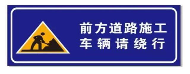 反光交通标志牌