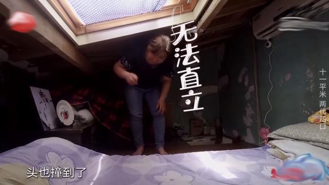 三口之家蜗居11㎡,耗时40天,改造成2室2厅,直接给儿子当婚房