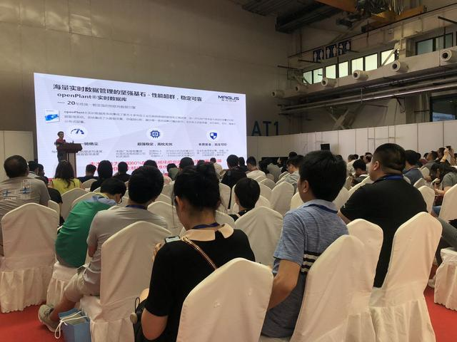 定了,AIOTE2020南京物联网展览会12月份召开,共迎疫情后新机遇