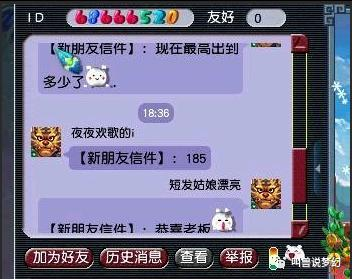 夢幻西游:無級別錘曾經開價180萬不賣,現在少賣了35萬悔不當初