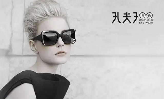 眼镜店字体以及logo设计_时间财富网