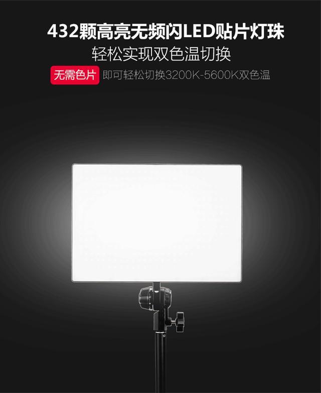Led摄影灯演播室摄像灯采访影视常亮灯新闻直播灯人物访谈灯光