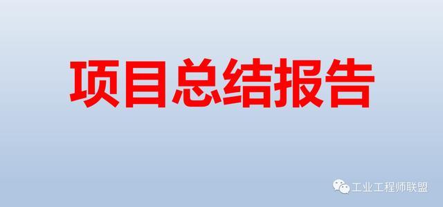 简述精益生产及其特点_深圳华天谋企业管理顾问有限公司